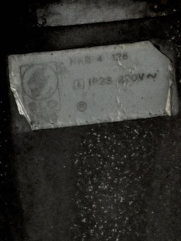 MMO_HKB4-2.JPG